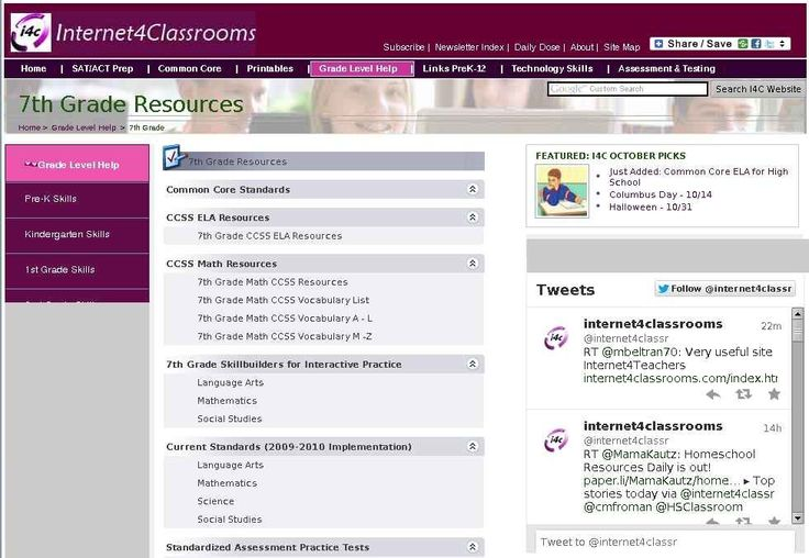 Seventh 7th Grade Resources at Internet 4 Classrooms - Grade Specific Resources - All subject areas, CCSS help, Assessment help and more.