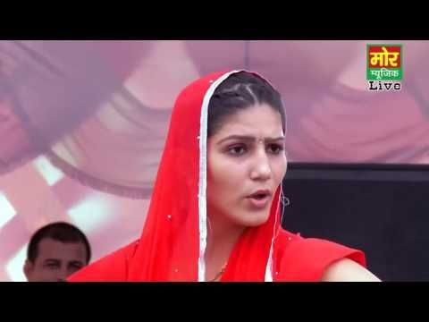 Bahu Jamidar Ki Sapna Dance Video