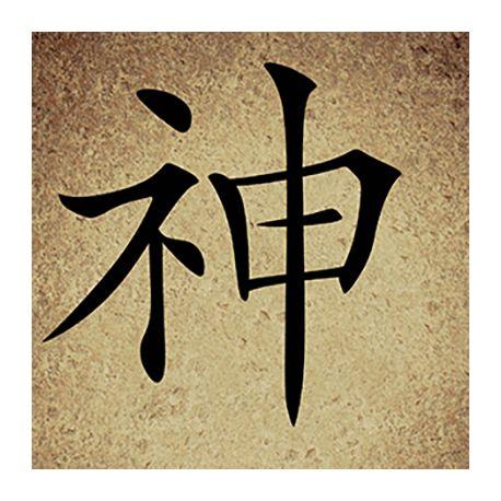 Obraz kaligrafia na płótnie - Dusza - dostępny w rozmiarach 70x70, 60x60, 55x55, 50x50, 45x45, 40x40, 30x30 i 20x20 cm #fedkolor #kaligrafia #obraznapłótnie #kaligrafianapłótnie #wydruknapłótnie #wydruk #na #płótnie #obraz #kanji #japonia #chiny #orient #japońskieznaki #dusza #ozdoby #dekoracje #naścianę