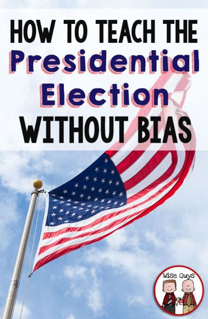 The 2016 Presidential election is fast approaching. This election has been one of the most controversial ones in recent memory. How do teachers tip-toe around student opinions and just teach the facts? We have created this blog post to help guide you on how to teach the presidential election without bias.