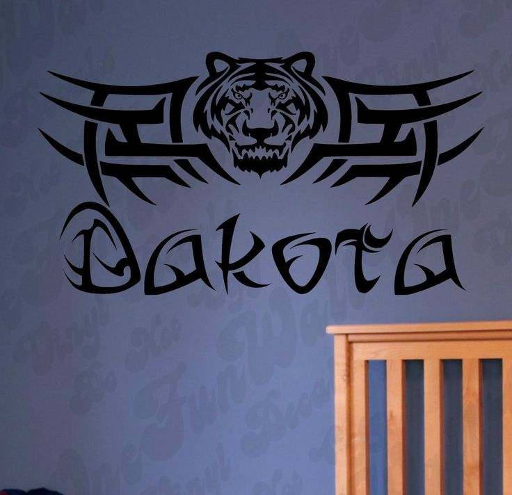 Personalized Name & Tribal Tiger #1 Vinyl Wall Decal Sticker Decor