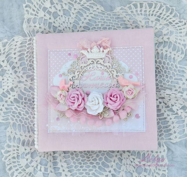Made with love...: Альбом для маленькой принцессы!