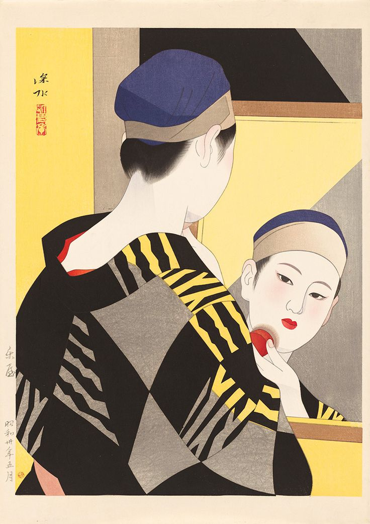Masterpiece Art - Behind the scenes Ito Shinsui, $9.99 (http://www.masterpieceart.com.au/behind-the-scenes-ito-shinsui/)