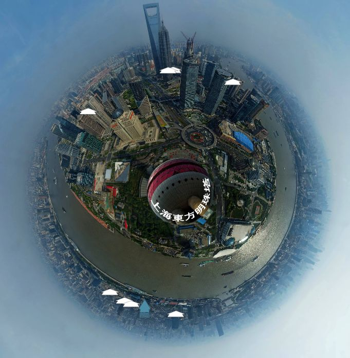 Top Observatory of Shanghai Oriental Pearl Tower by SEIMA https://www.360cities.net/image/shanghai-oriental-pearl-tower