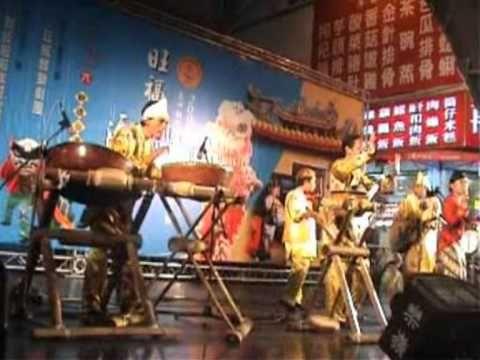 PISO_SURIT (Indonesian Folksong) Swaraning Pring Ensemble_INDONESIA (Taichung TAIWAN)