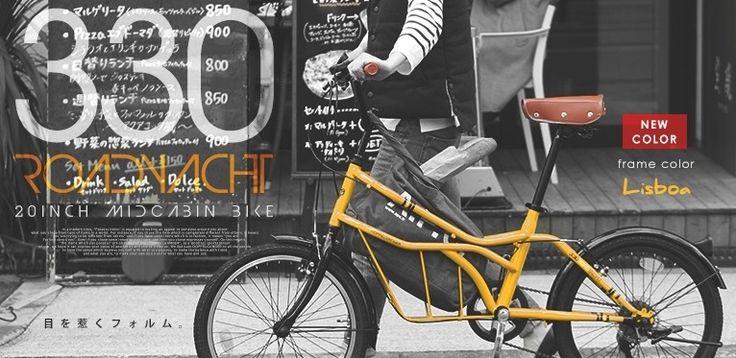 人気のロードバイクからクロスバイク、折りたたみ自転車やミニベロなど、16インチから700cサイズの自転車を幅広くラインナップ。自転車アクセサリーも数多く取り扱っています。