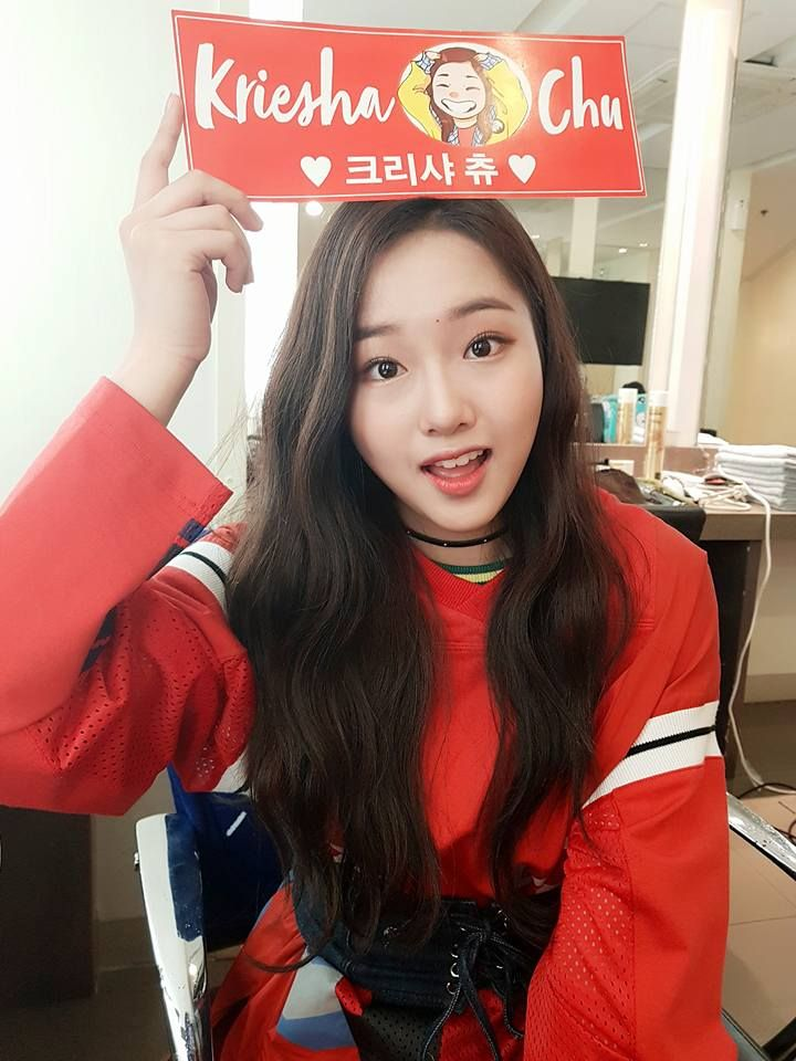 Kriesha Chu Kpop Girls Kriesha Tiu Korean Idol
