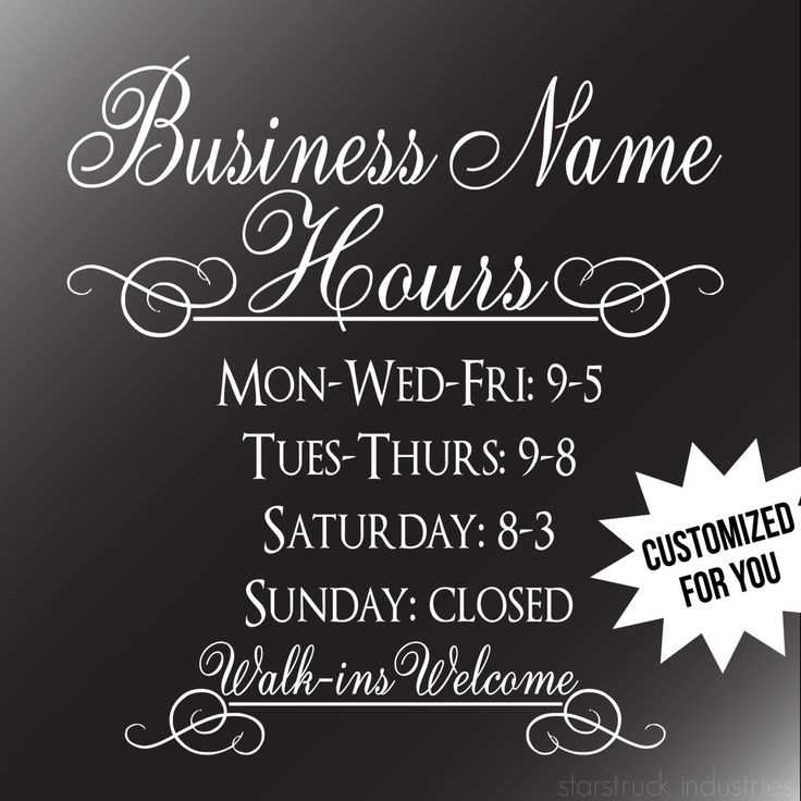 Business Hours Decal - Storefront Window Business Hours Decal Walk-Ins Customized for Business Elegant Salon Boutique Business Hours Sticker by StarstruckIndustries on Etsy https://www.etsy.com/listing/218096994/business-hours-decal-storefront-window