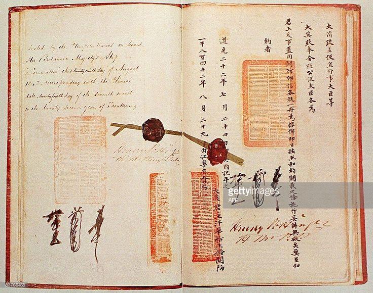 ニュース写真 : Picture of the Treaty of Nanking under which...