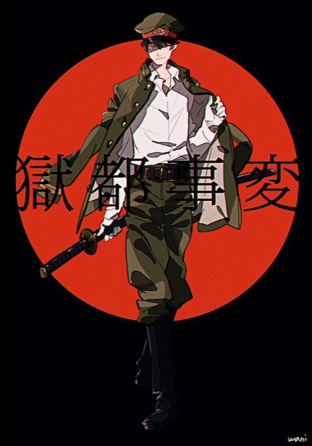 Kirishima from Underworld Capital Incident
