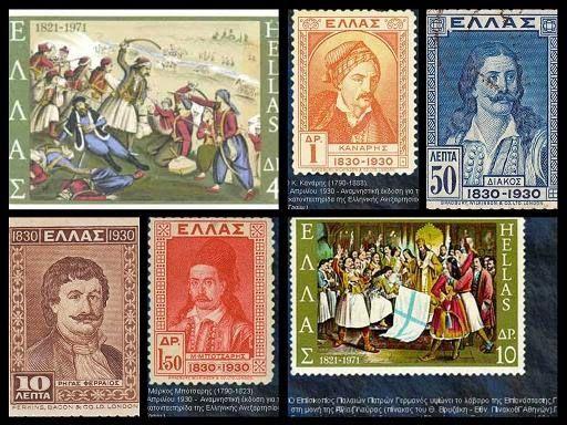γραμματόσημα: παιχνιδοκαμώματα