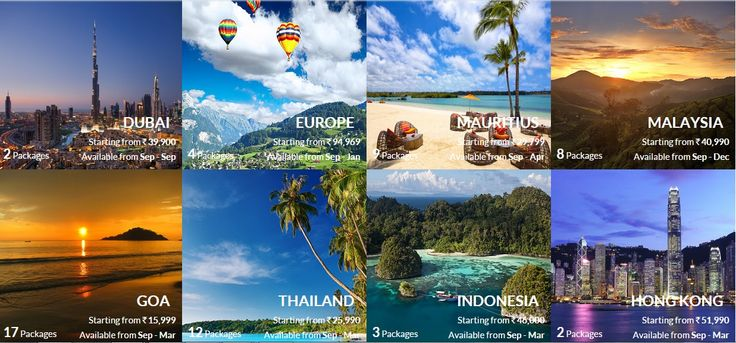 Holiday Packages around World - Book holidays, vacation tour packages & weekend gateways with Yatra.com, get travel deals on holiday tour packages and save more.