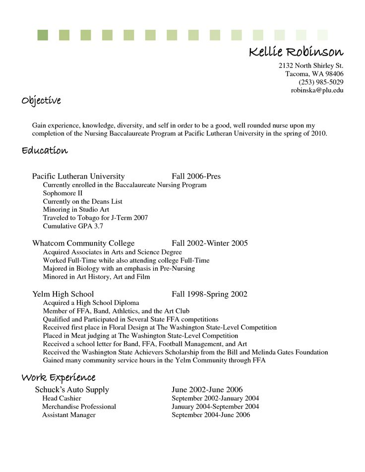 example resume cashier job sample cover retail jobs letter