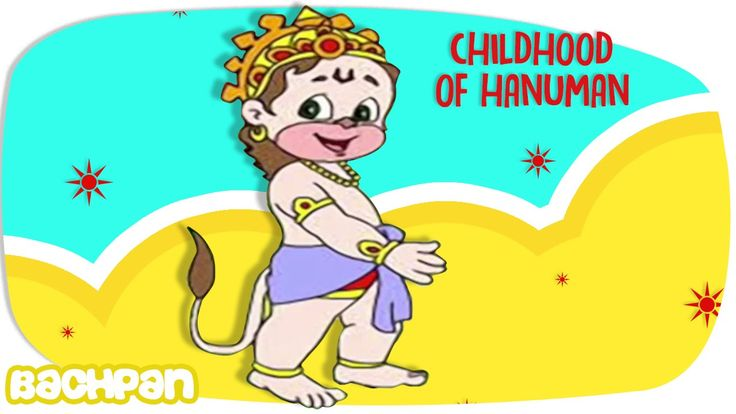 Bala Hanuman | Story In English | Animation | Mahabharat for Kids | Bachpan Tube https://www.youtube.com/watch?v=VUNDOoPOrdo