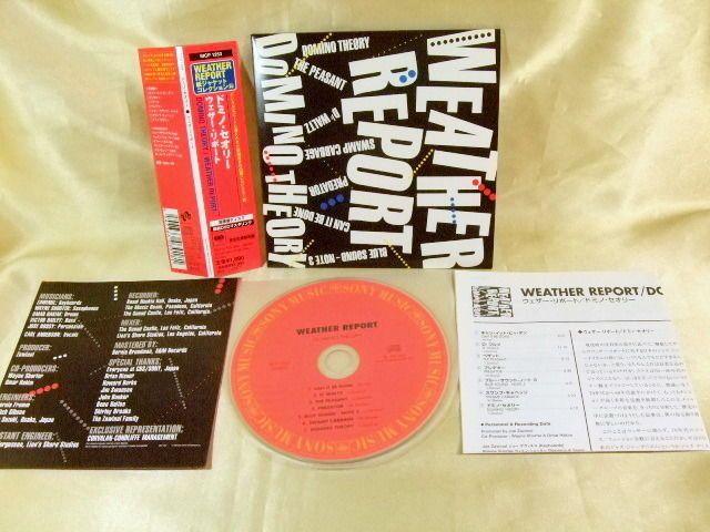 CD/Japan- WEATHER REPORT Domino Theory w/OBI RARE mini-LP SICP-1253 JOE ZAWINUL #Fusion