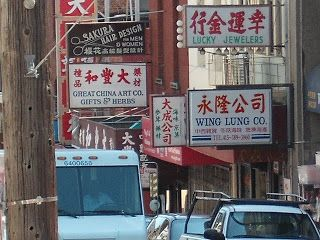 Travel With MWT The Wolf: San Francisco Part 2  Chinatown   California Usa  ...