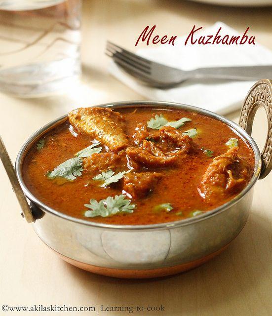 how to make meen kulambu