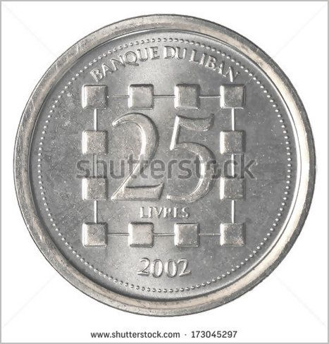 25 Lebanese pound coin isolated on white background - set - Shutterstock