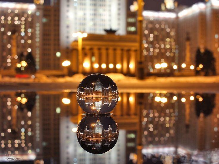 Стеклянный шар и МГУ...
