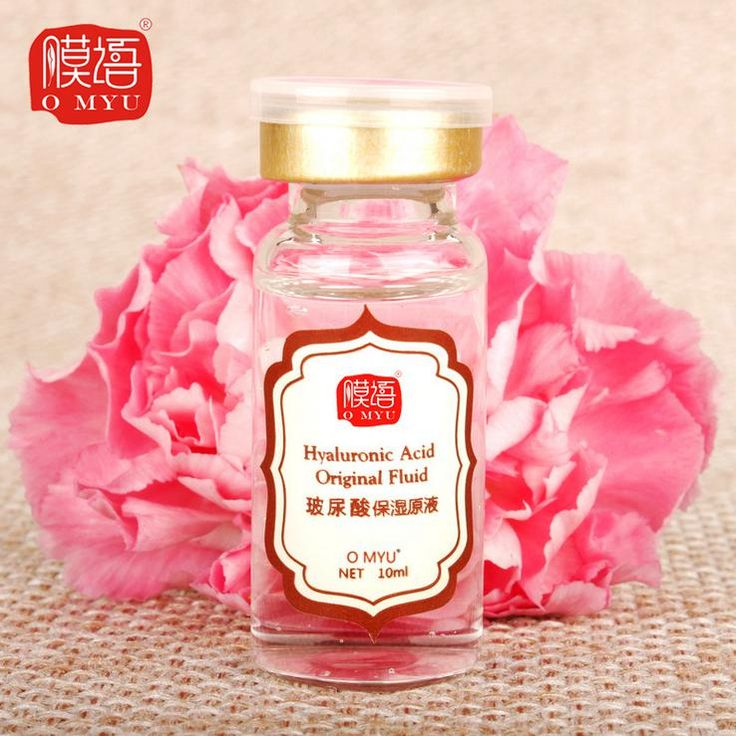 Hyaluronic Acid Original Liquid Scar Acne Treatment Skin Care Whitening Cream Moisturizing Anti-Winkle Anti-Aging Firming Serum