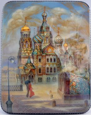 """Fedoskino. Russian Lacquer Art Gallery.  """"Church of the Saviour on Blood"""" by V. Monashov"""