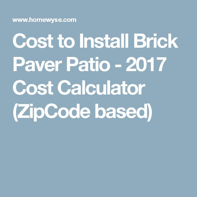 cost calculator pavers - photo #34