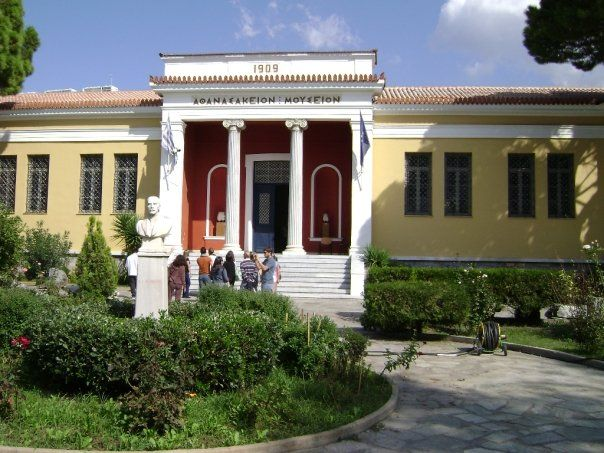 Volos Archaeological Museum