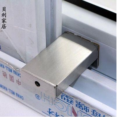 Безопасность детей блокировки пластиковые окна и раздвижные двери замка безопасности алюминиевые окна бесплатная рельсы блокировки концевой окна замка безопасности