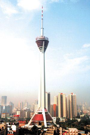 Sichuan Radio & TV Tower