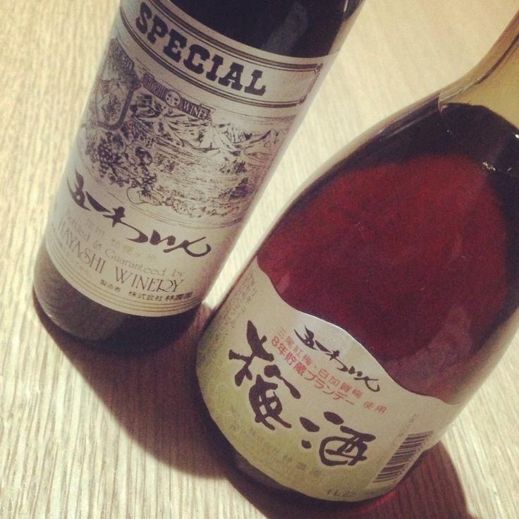 [2013/04/16]     前に長野の友達からいただいたワインとカクヤスのセールでまとめ買いした(何年前?)お酒の中の梅酒が同じところのものでビックリ‼(•'╻'• ۶)۶
