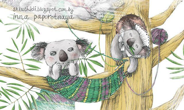 SHTUCHKII: Семейство коала.