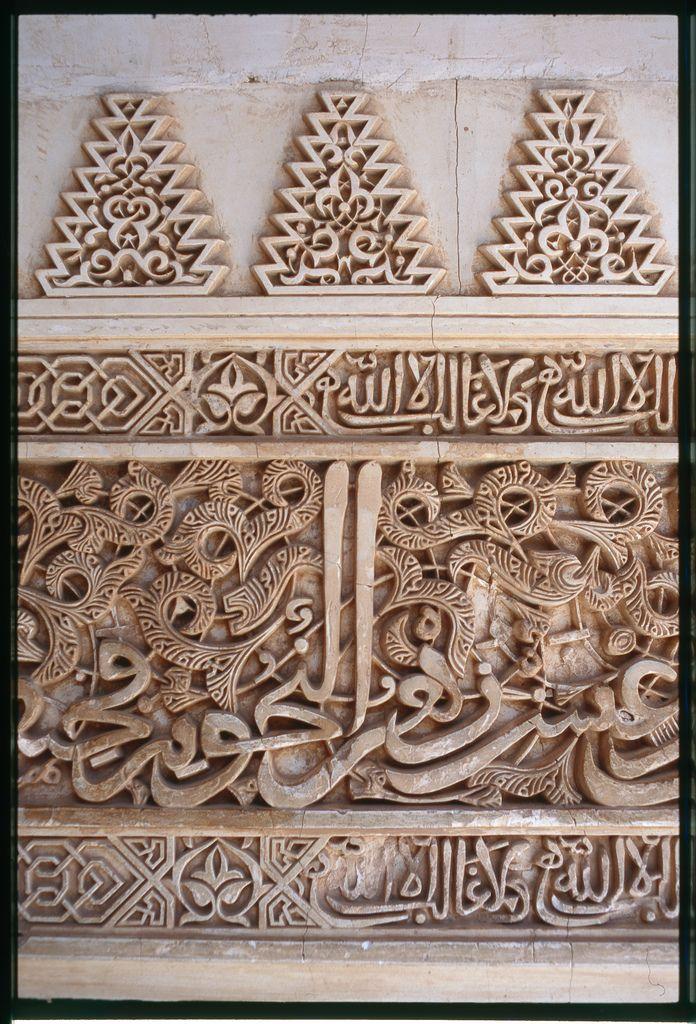 https://flic.kr/p/6neUqr   Alhambra-19   Nikon FE 2 :: Carl Zeiss Jena Flektogon 35mm f2.4 :: FUJI Sensia 100