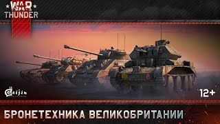 War Thunder. Официальный канал - YouTube
