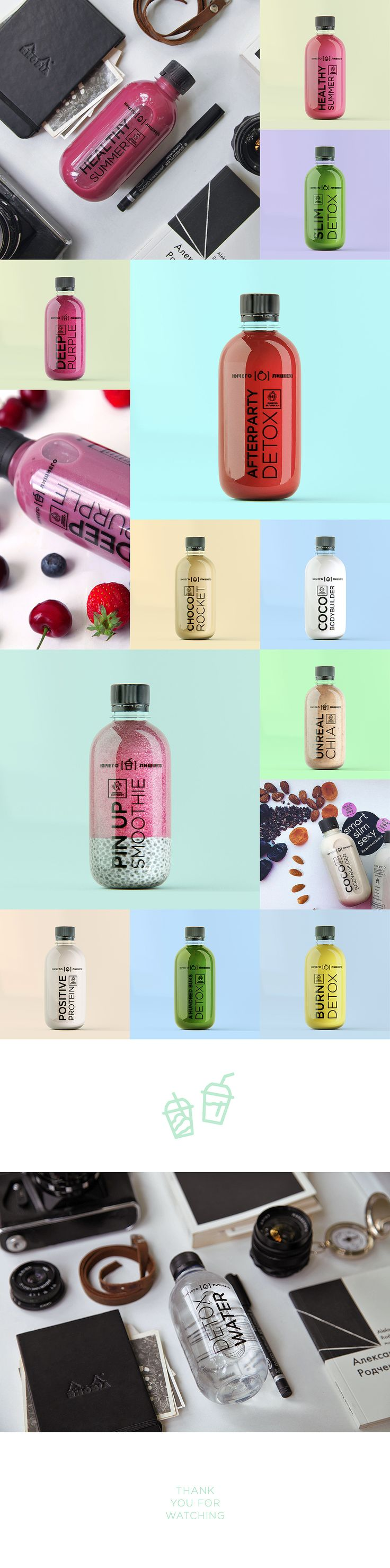 Package design for detox products Nichego Lishnego [ rus. - nothing extra, just essential ].There are different logos for categories: cold pressed juices, almond milk, fruit smoothie and detox water. Еach product has it special name to help customers ma…