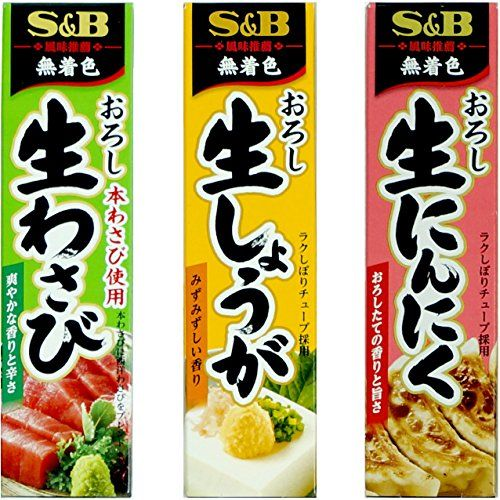 Assortment of Japanese Seasoning S&B Wasabi(Grated Raw Wasabi), Grated Raw Ginger, Grated Raw Garlic Assorted 5 pieces of Japanese popular seasonings This seasonings are already prepared (no mixing or adding of water required) & comes in a resealable tube You can enjoy Japanese tastes. https://food.boutiquecloset.com/product/assortment-of-japanese-seasoning-sb-wasabigrated-raw-wasabi-grated-raw-ginger-grated-raw-garlic/