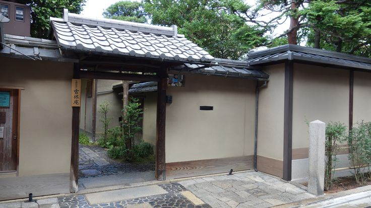 Kankyū-an | Japanese Gardens
