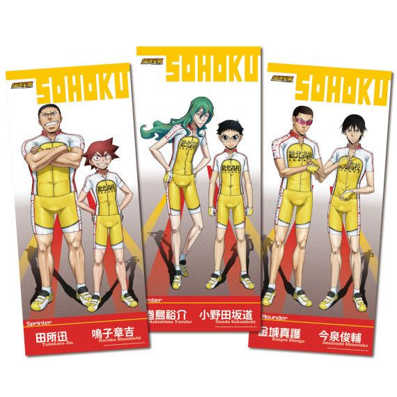 Poster Set-Yowamushi Pedal | Anicore Products Ltd.