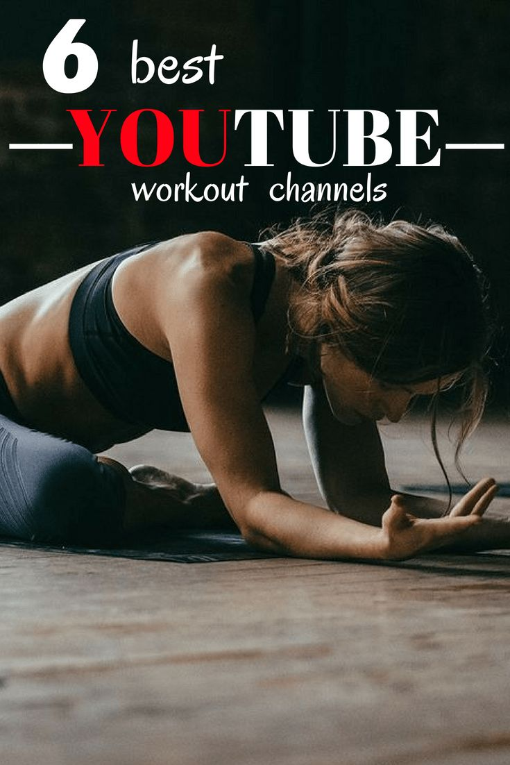 We Found The Best YouTube Workout Channels For You