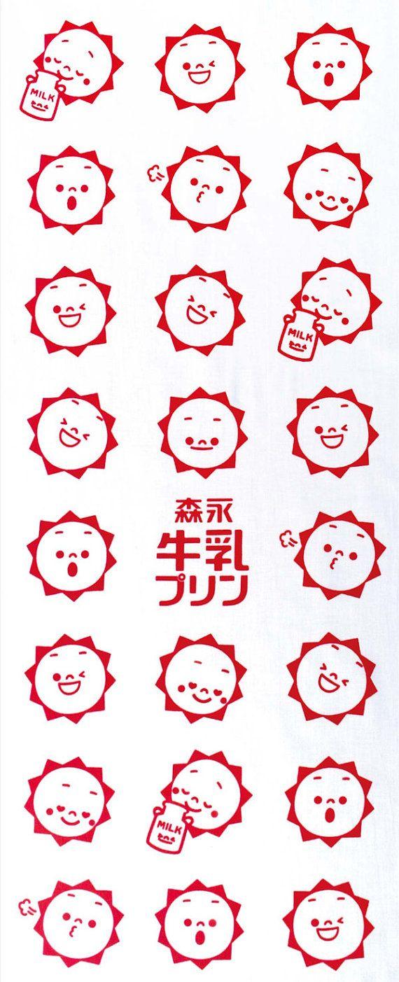 Japanese Tenugui Towel Cotton Fabric, Kawaii Milk Character, Sun, Homo, White Fabric, Hand Dyed Art Fabric, Modern Art, Home Decor, JapanLovelyCrafts