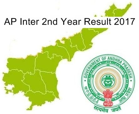 The students enrolled in AP inter examinations will soon be able to check their AP intermediate result 2017 on the official site.