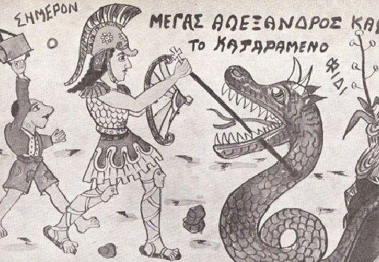 Κείνο που με σώζει – Η βιογραφία του #Καραγκιόζη __________________________________ #karagiozis #history #bio #shadow #theater  http://fractalart.gr/karagkiozis-viografia/