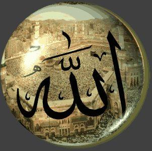 Allah Arabic calligraphy…