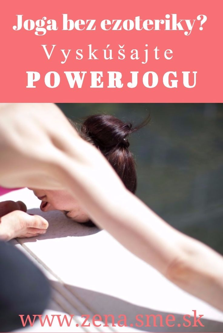 Naozaj power joga funguje? Vyskúšali sme za vás Aby sme sa presvedčili, ako to v skutočnosti s power jogou je, vyskúšali sme si ju sami.