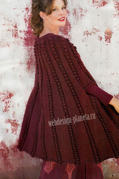 Накидки зимой просто незаменимы. Эта накидка, связанная спицами, с безупречной посадкой на плечах обретает красивую форму трапеции за счет равномерных убавок петель......Размеры: единый размер..Для вязания накидки спицами требуется:...пряжа...