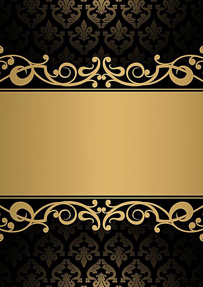 Открытка коричневая с золотом, поздравлением днем