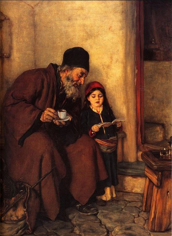"""First learning"". Nikolaos Gysis (1842–1901) Greek painter."