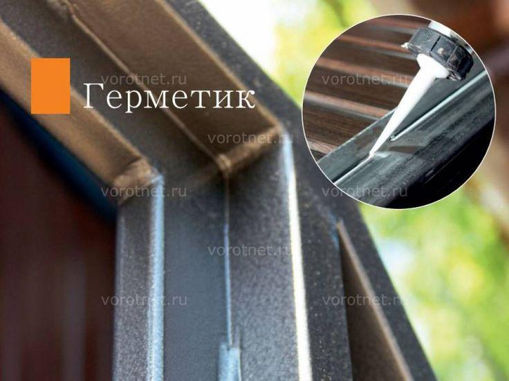 Откатные ворота своими руками — Vorotnet.ru