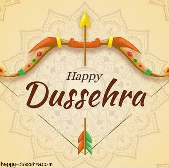 Happy Dasara 2020 Images Wishes Quotes Greetings Sms Messages Whatsapp Dp Status Wallpapers Happy Dussehra Wishes Dussehra Wallpapers