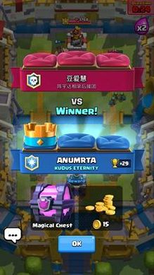 Download Game Clash Royale Android  http://apkyun.blogspot.com/2016/11/download-game-clash-of-clans-apk.html