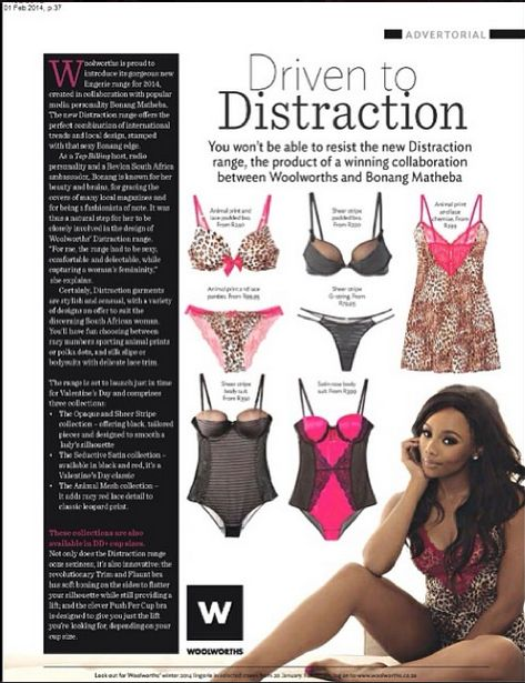 """Bonang Matheba Launches Lingerie Line – """"Bonang for Distraction"""" for Woolworth's South African"""